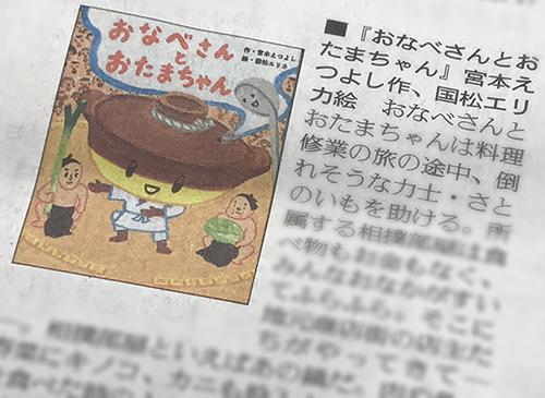 http://www.kyouikugageki.co.jp/news/2gageki.jpg