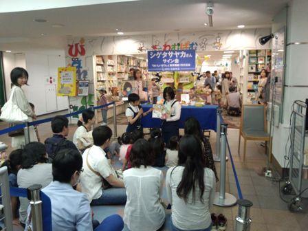シゲタサヤカさんイベント 2.jpg