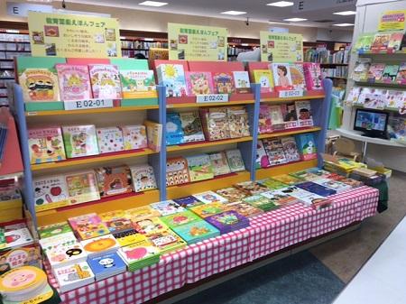 三省堂・札幌店 2.JPG