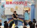 宮野聡子さんのワークショップが開催されました!